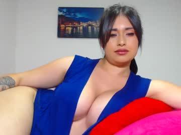 [08-11-20] ishtar_ record private sex video from Chaturbate.com