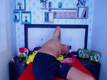 [14-08-20] nice_buttx video with toys from Chaturbate.com