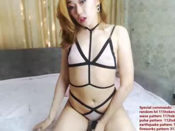 [08-05-20] nihao_ma record private sex video from Chaturbate.com