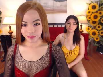 [05-07-20] xhotsexyasianx video