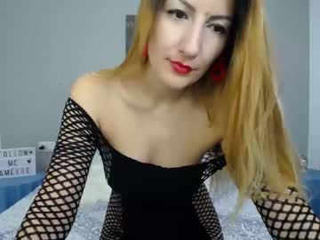 [17-01-20] elleamelie private XXX show from Chaturbate.com