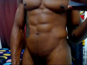 [08-04-21] king_fit record video with dildo from Chaturbate.com