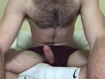 [21-05-20] jogonm80 record video with toys