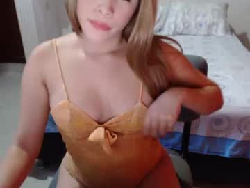 [14-01-20] maryangel1 chaturbate cam video