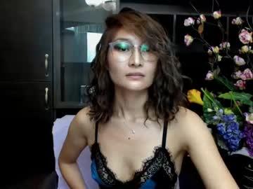 [09-02-20] emi_miss_lady chaturbate dildo record