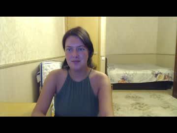 [04-07-20] token_empire_16 record private webcam from Chaturbate.com