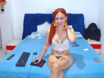 [28-05-20] latinaa_hot chaturbate premium show video