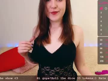 [31-05-20] nancy__wishes record private show