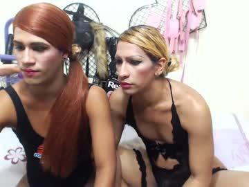 [04-07-20] sexy_partyxxx record private webcam from Chaturbate.com