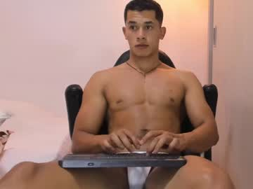 [17-10-20] captain_nico3 video with dildo from Chaturbate.com