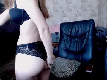 [14-02-20] naga_siren_ record private webcam from Chaturbate.com