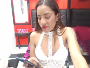 [24-11-20] kyliejenners_ public webcam video from Chaturbate.com
