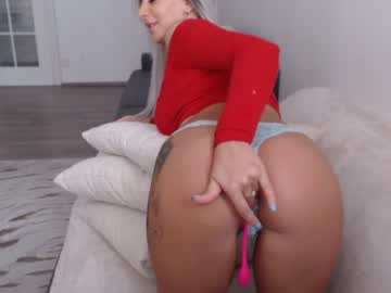 [25-07-20] secretgoddess0 record show with toys from Chaturbate