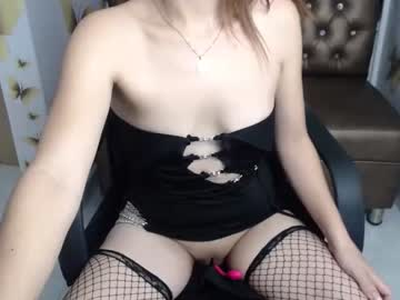 [03-11-20] katy__hot_ cam video from Chaturbate