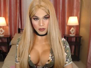 [15-08-20] anitasss private show video from Chaturbate
