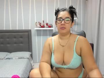 [23-03-18] kimerasoul record public webcam from Chaturbate