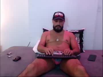 [27-11-20] bdick_man record premium show video from Chaturbate.com