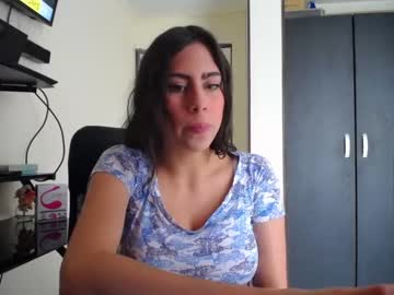 [19-05-20] annie_mix chaturbate dildo