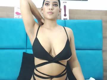 [08-08-20] juliana_cute webcam