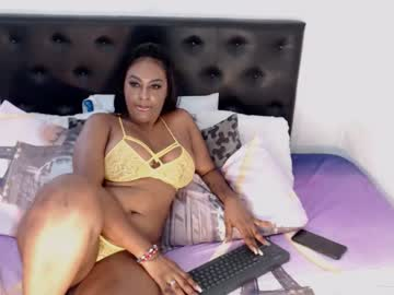 [17-05-20] anysugar record video with dildo from Chaturbate.com