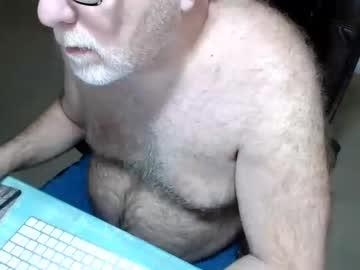 [02-02-20] neptunerider public webcam video
