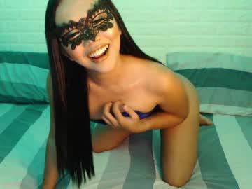 [23-11-20] amazing_trans18 webcam video