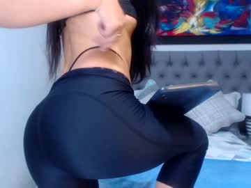[23-05-20] miss_nina18 public webcam video from Chaturbate.com