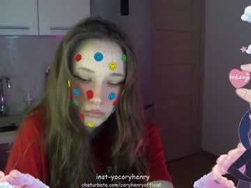 [06-04-20] coryhenryofficial record webcam show