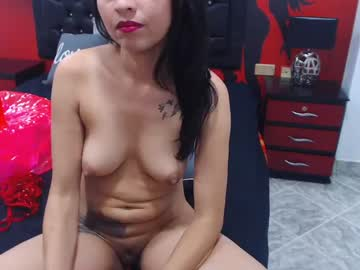 [29-01-21] selene_foxx record show with cum from Chaturbate.com