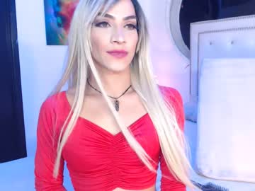 [25-10-20] paulafoxx record private XXX video from Chaturbate