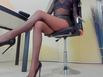 [25-11-20] deliciousfeetx webcam video from Chaturbate