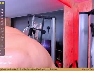 [11-05-21] logansimons chaturbate public webcam video
