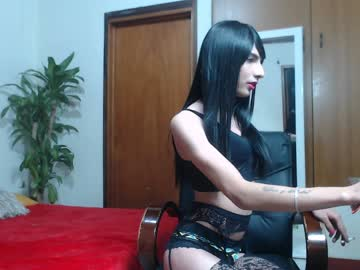 [03-02-20] salome_ag record private sex show from Chaturbate.com