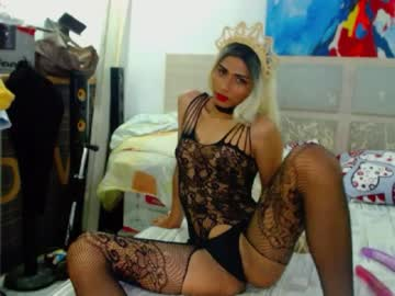 [24-09-20] sweet_issa01 cam show from Chaturbate