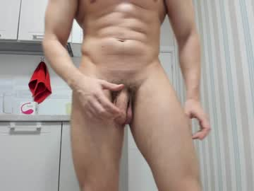 [10-11-20] hornystripman97 private sex video from Chaturbate.com