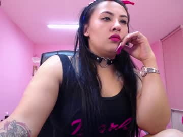 [24-11-20] danna_scott show with toys from Chaturbate.com