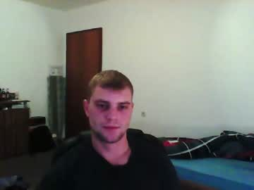 [14-01-20] seatkr300 webcam record