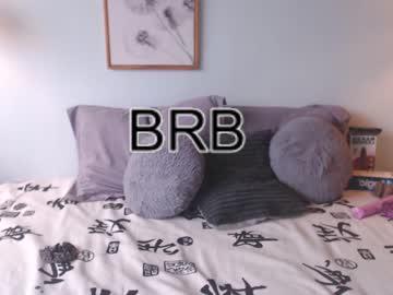 [19-10-20] ramonna_ record private sex video from Chaturbate.com
