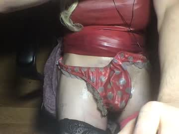 [31-07-20] msuboi record cam show from Chaturbate.com