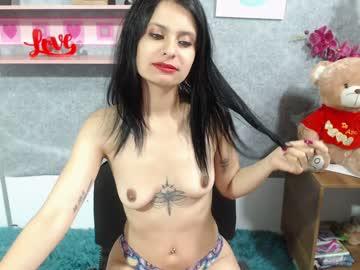 sexy7_catalina