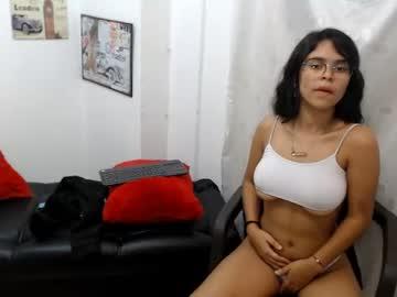 [28-01-20] auraodette video with dildo