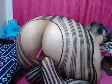 [21-03-20] _amanda_seyfried19 record cam video from Chaturbate