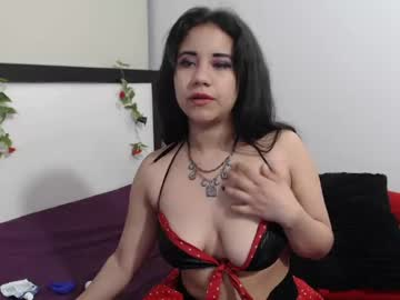 [12-07-20] maily_cooper webcam video