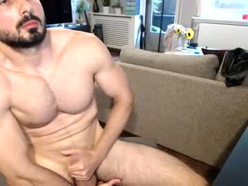 [01-08-21] madmax20x chaturbate video with dildo
