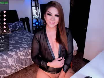 [23-09-20] ur_my_everything chaturbate public record