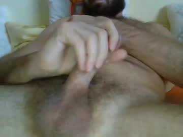 [29-01-20] enter881 video with dildo from Chaturbate