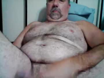 [08-08-20] bo4607 public webcam video