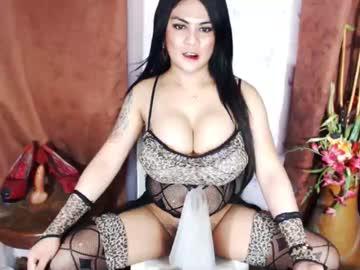 [20-01-20] flexiblechachi private show video from Chaturbate.com