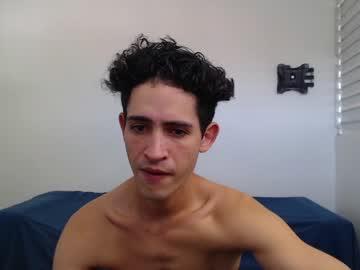[17-06-21] elmaster0111 webcam