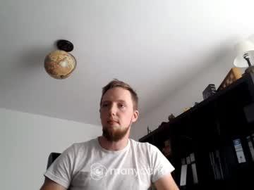 [13-08-20] undies_nrw chaturbate dildo